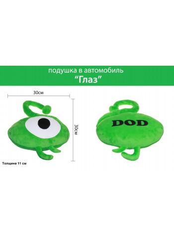 Автомобильная подушка Глаз