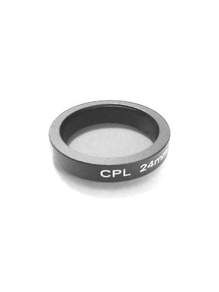 Поляризационная линза QStar CPL-02