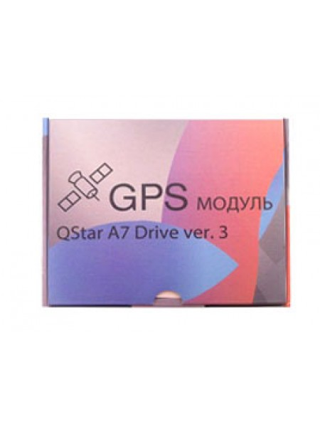 GPS модуль для QStar A7 Drive v 3.0/А9 Phantom/RS9